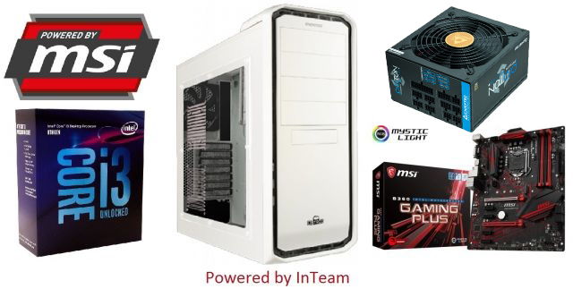MSI GAMING PC (0605)