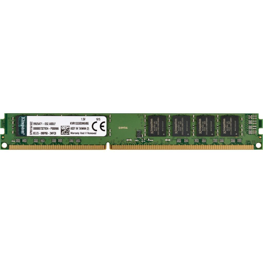 Товары: Комплектующие для ПК: Память: DDR3.